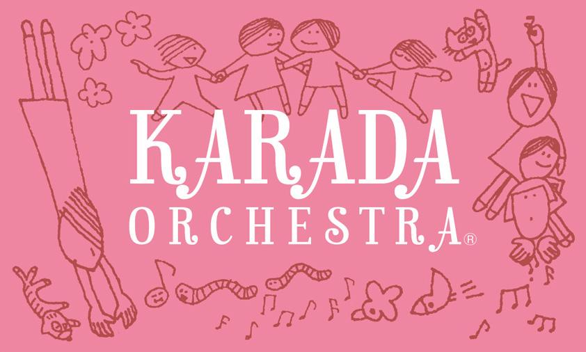 カラダ☆オーケストラ  声と身体で遊ぼう!のイメージ